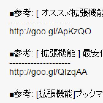 gettabinfo-text-336
