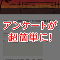 google-drive-form-300