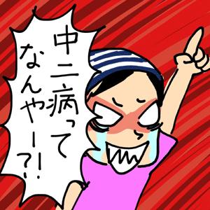 [文章の書き方] 難しい言葉を使うときに元日本語教師のわたしがやってる4つのこと