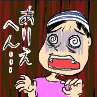 日本で働きたくない理由とは? 日本の会社は劣悪な環境ということに気づきましょう