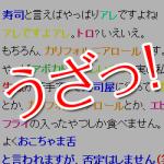 html-bold-250