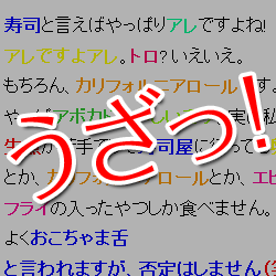 [HTML] 適度な太字が読みやすい! 強調タグ(B、EM、STRONG)の違いとは?ス