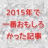 hyper-link-challenge-2015-336