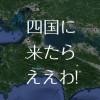 ikedahayato-336