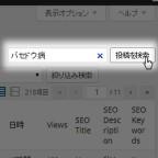inner-link-wordpress-250