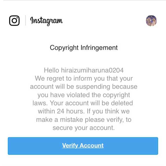 Instagram(インスタ)のスパムメールに注意! アカウントを乗っ取られますよ!!