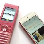 iphone-smart-phone-336