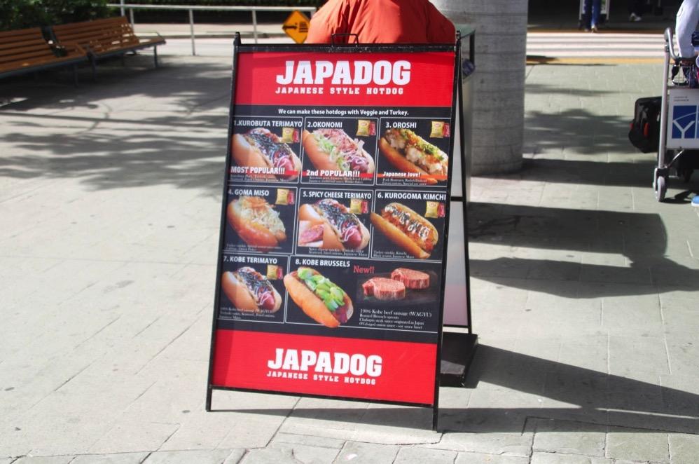 JAPADOGの看板