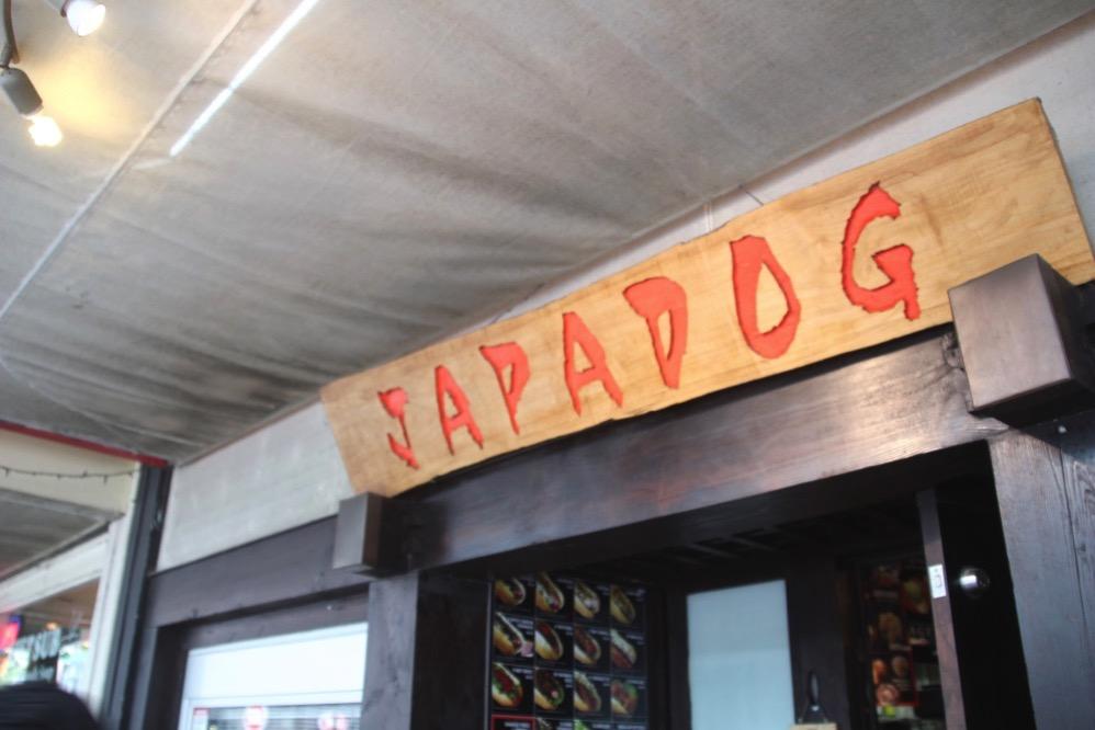 JAPADOGの店舗