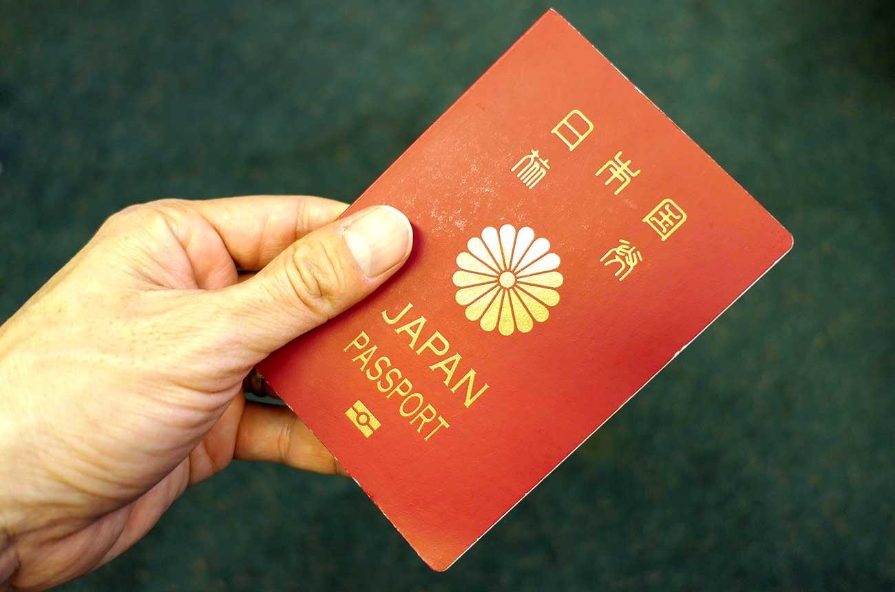 パスポートをお忘れなく