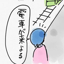 [知られざる日本語]2つの意味の「電車が来ている」を使い分ける方言!?
