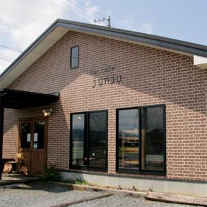 店内で食べるのがオススメ! まんのう町(香川)にある「junju(ジュンジュ)」はオシャレで完全禁煙