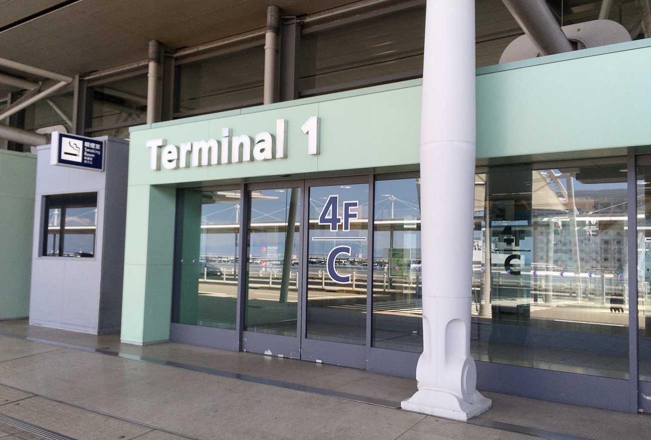 空港の「ターミナル(Terminal)」って?