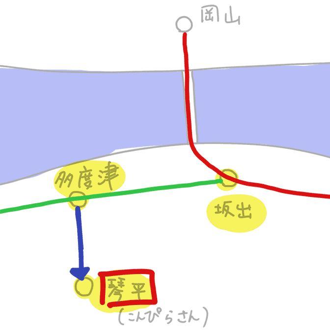 香川県外から こんぴらさん(琴平)へのアクセスは? 電車や駐車場情報を紹介!
