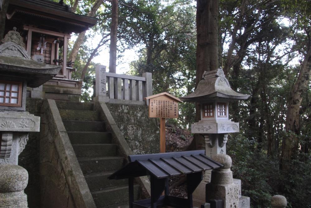 左手に大山祇神社