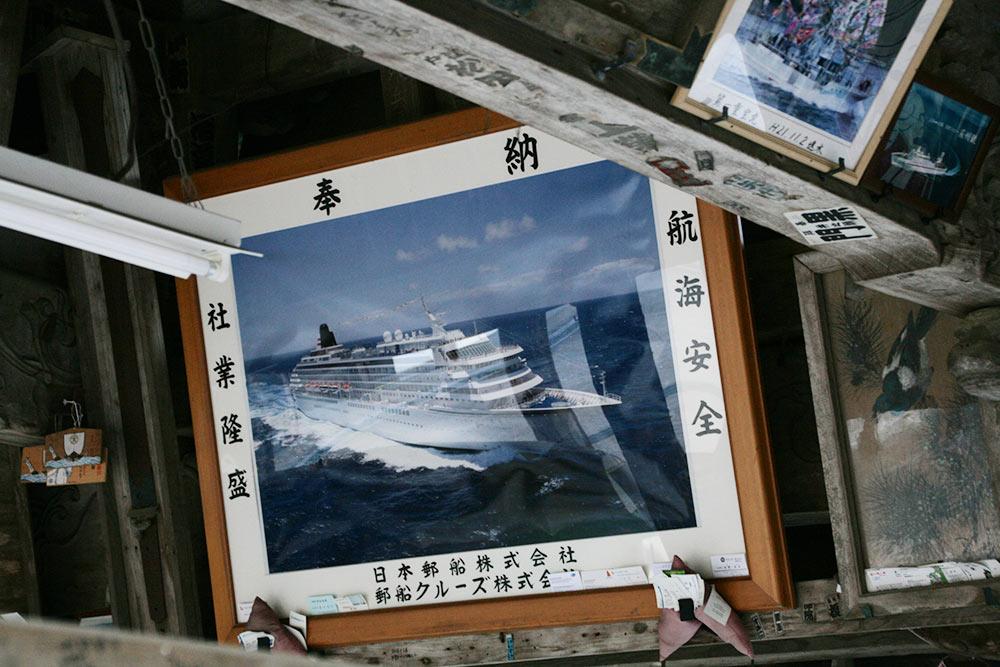 こんな感じの「船の写真」の絵馬が多い
