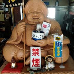 [讃岐うどん]麺のツルツル感がすごかった! 金毘羅さんにある「こんぴらうどん」(完全禁煙)