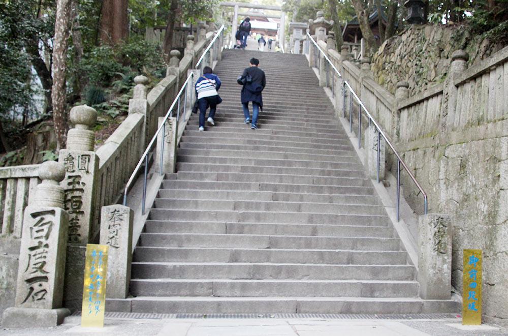 階段の左右に金色の「御前四段坂ゴールドプレート」が