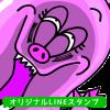 line-stamp-peteharu-300