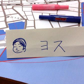 machimirai-01-336