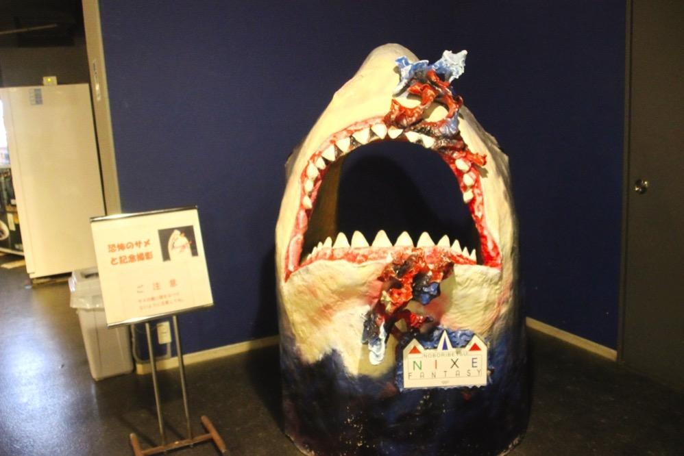 人食いザメのSNS撮影スポット