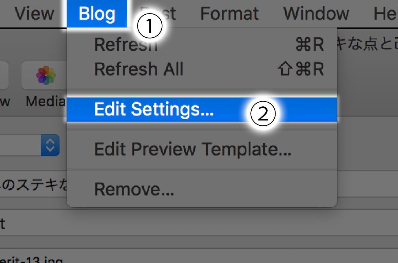 右クリック→「Edit Settings」