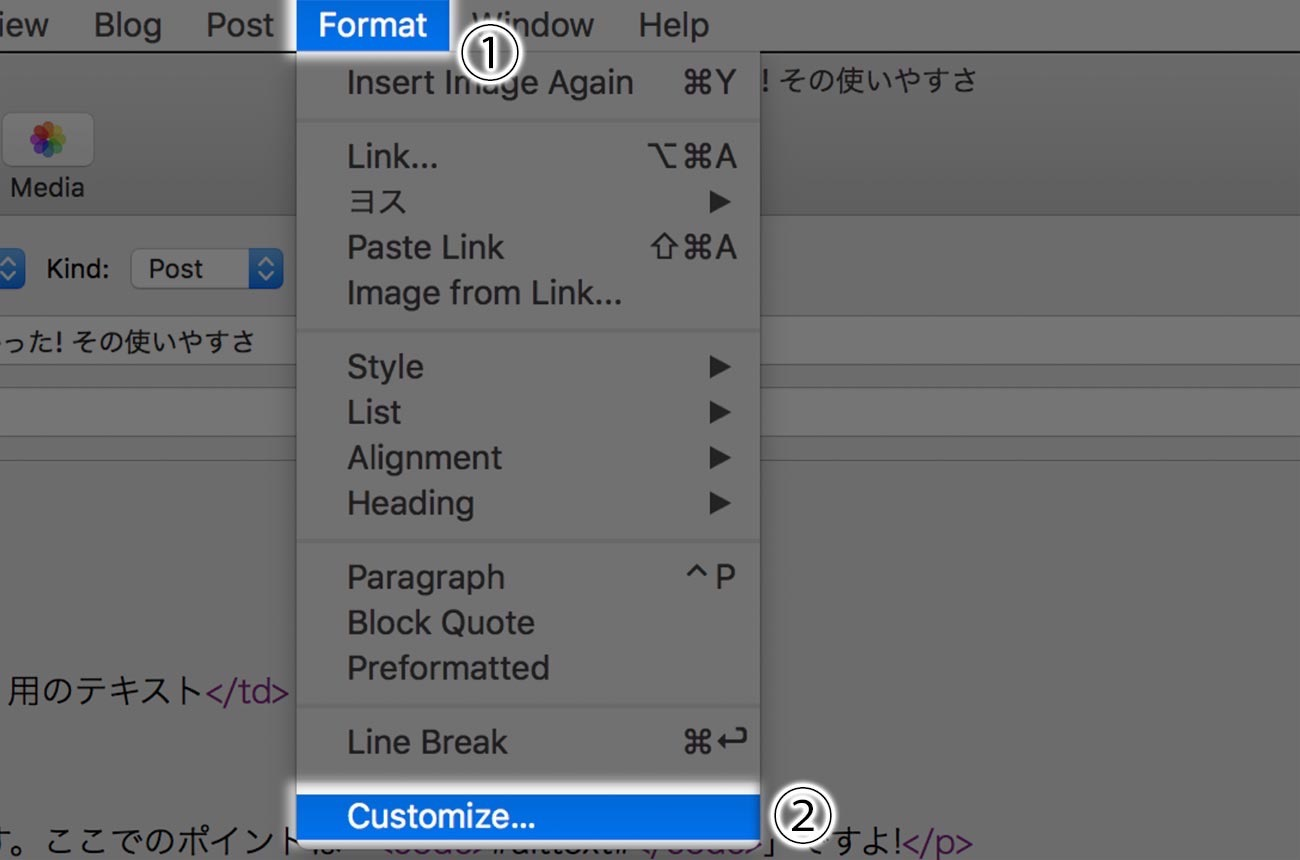 「Format」→「Customize」