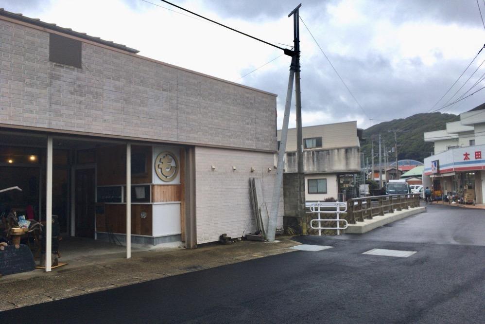 千葉県の金谷にあるコワーキングスペース「まるも」