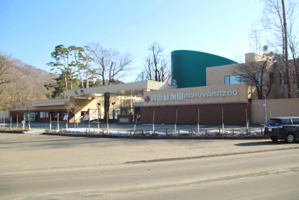 円山動物園の入り口