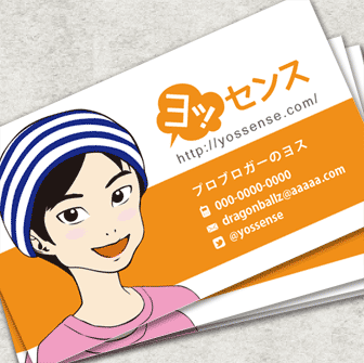 name-card-336
