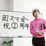off_meeting_okasuma_03-250