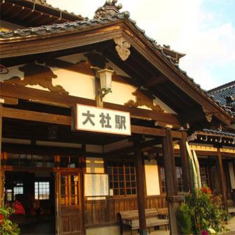 旧大社駅は建築やSL観光だけじゃない! 線路の上を走り回れて楽しいよ!