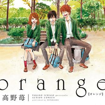 orange-336