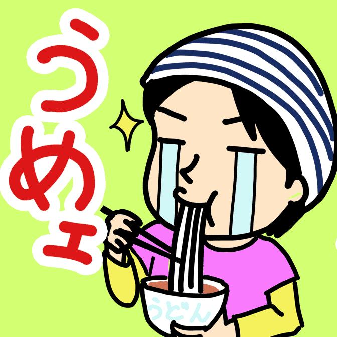 [讃岐うどん]地元人がオススメ! 香川で行くべきうどん屋5店(中讃地区)