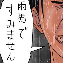 rain-man-250