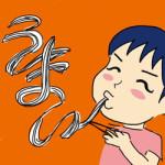 sanuki-udon-recommendation-250