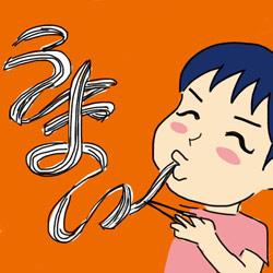 [香川] うどん屋オススメ11選! 讃岐の地元人が厳選したよ!