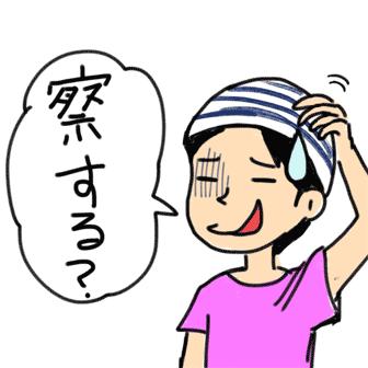 sassuru-336