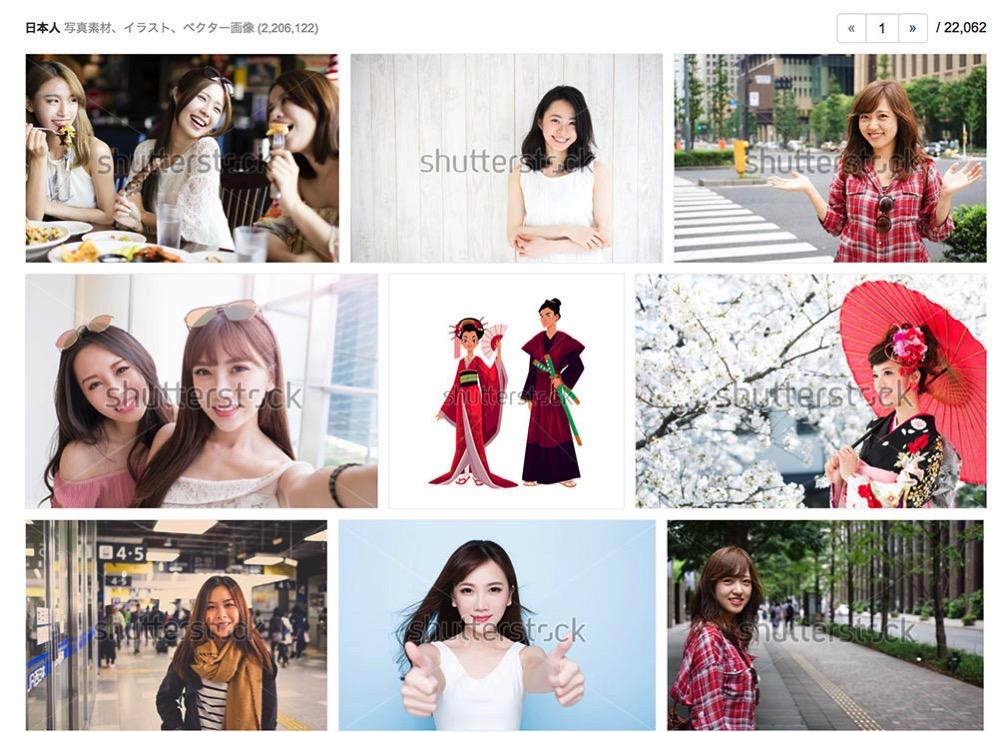 Shutterstockならほかの人とは違った良質な画像を使える!