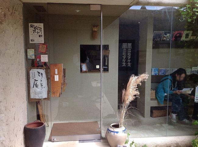 「汐さぎ!庵」の入り口のドア