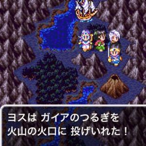 スマホ版ドラクエ3日記(15): オリビア岬→ほこらの牢獄→ガイアの剣を火山の火口へ!