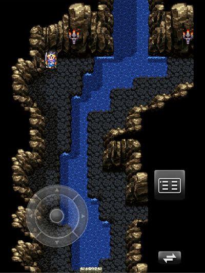 ネクロゴンドの洞窟の最後の階