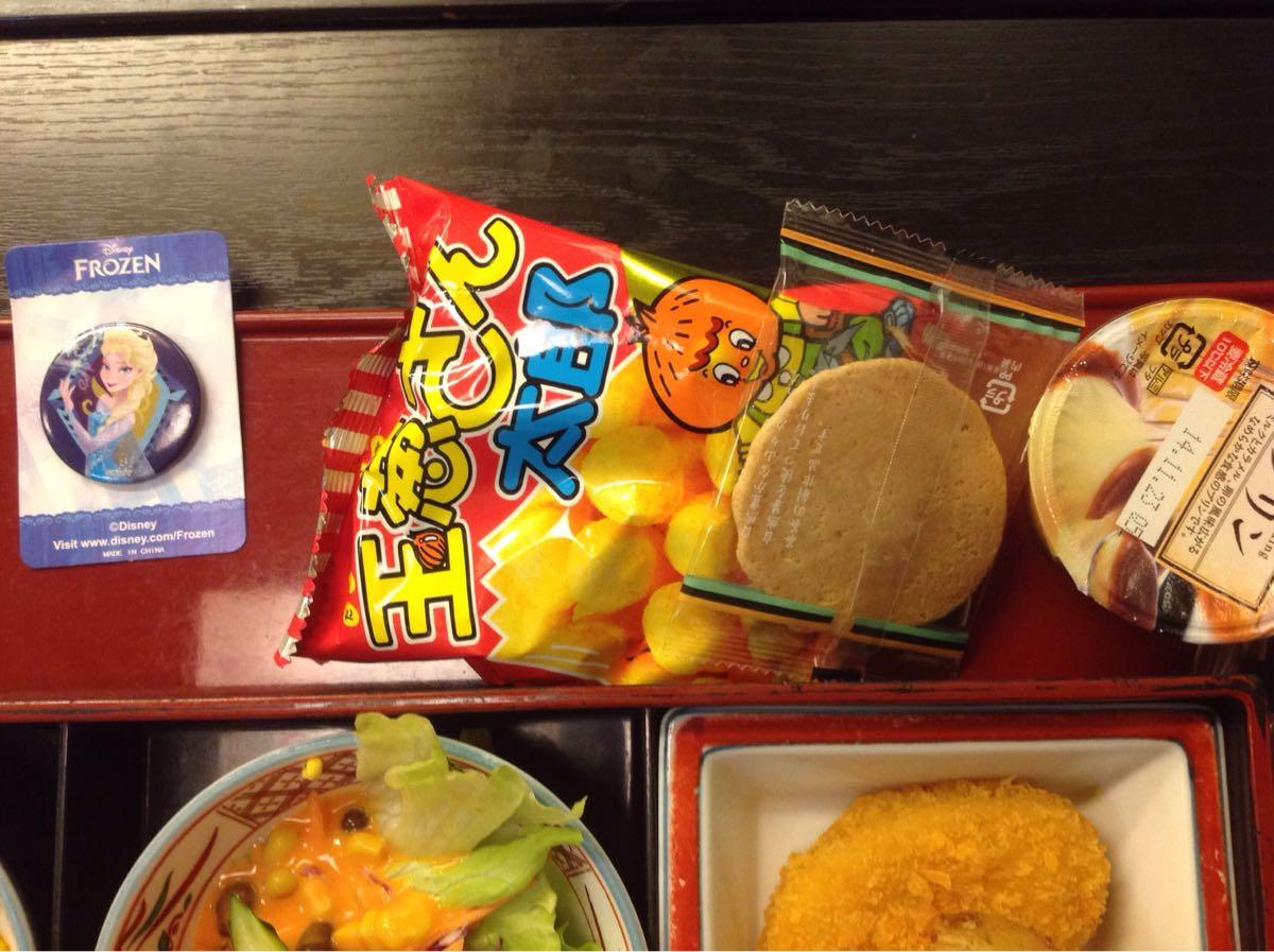 玉葱さん太郎とオマケ