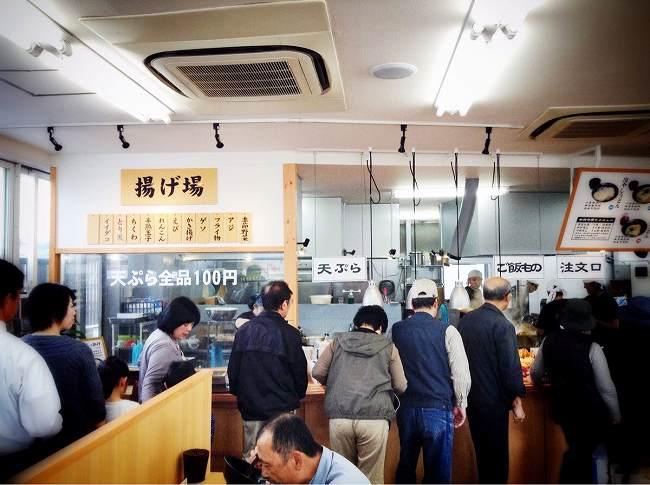 麺や 丸亀田村店の中の様子