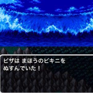 スマホ版ドラクエ3日記(20): うれしー!アレフガルド行って速攻で「魔法のビキニ」が盗れたよ!