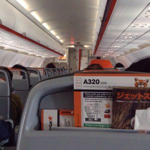 久しぶりに高松空港から飛行機(初のJetstar)に乗ったら新鮮だったよ!