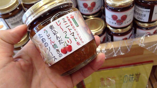 ミニトマトをじっくり煮込んだうどん焼きのためのソース