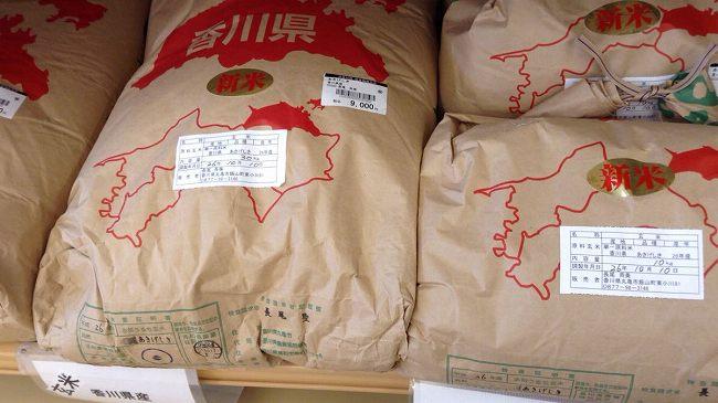 香川県産のお米。