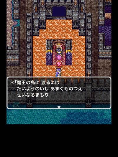 メルキドの神殿にいる老人