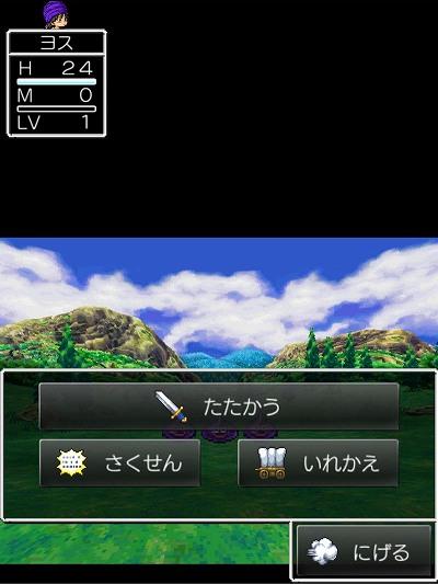ドラクエ5の戦闘画面